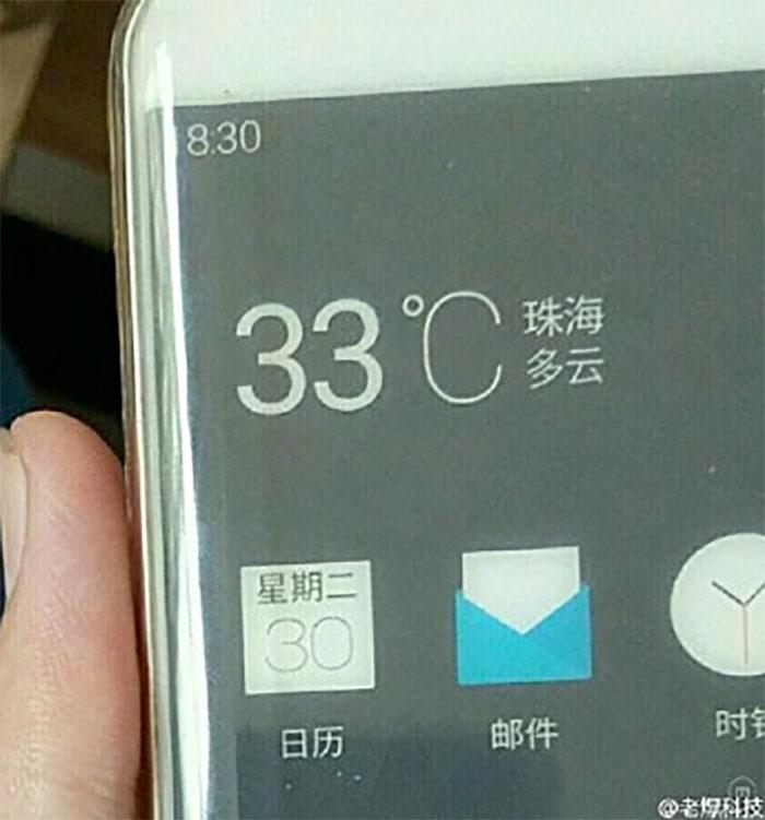 Meizu Pro 7 Photo 3