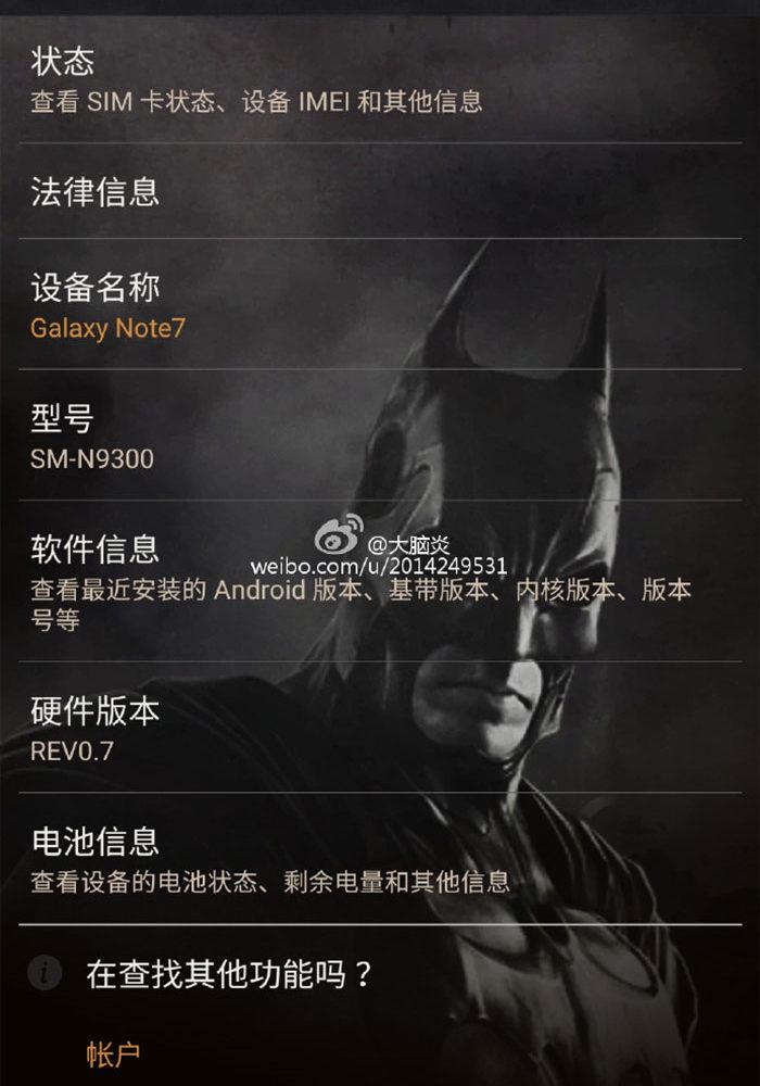 Galaxy Note 7 Batman 3