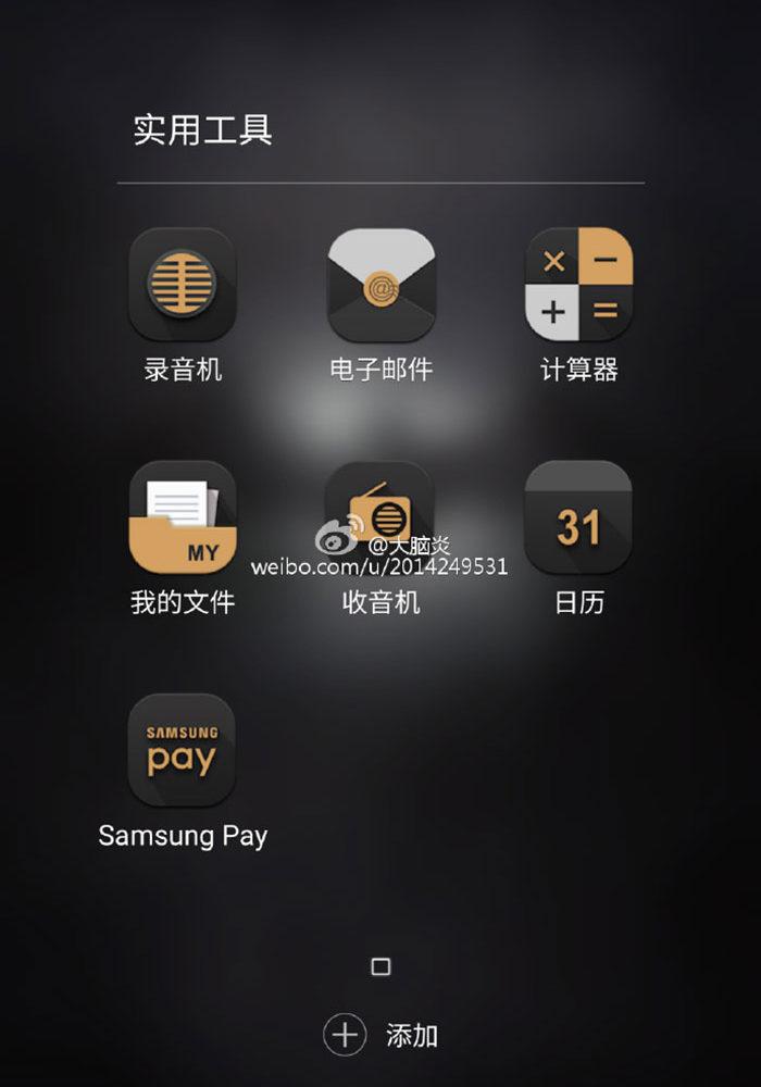 Galaxy Note 7 Batman 4