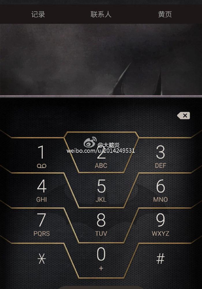 Galaxy Note 7 Batman 5