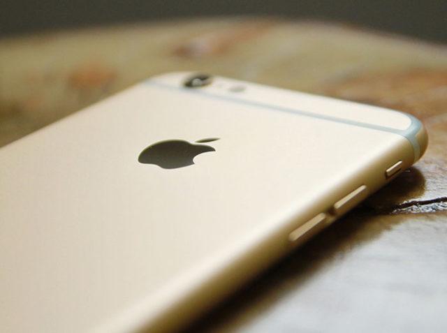 Vitre iPhone 7