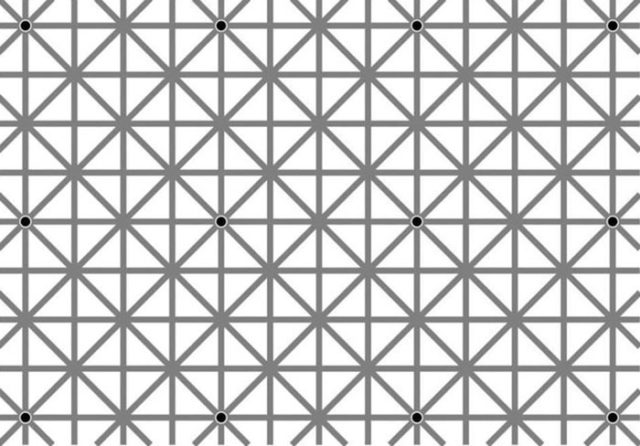 Cette illusion d'optique fait fureur sur les réseaux sociaux