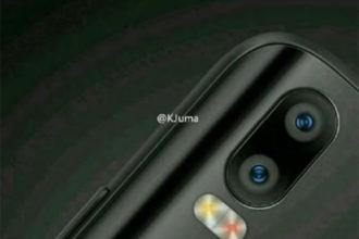 Xiaomi Mi 5s : image 1