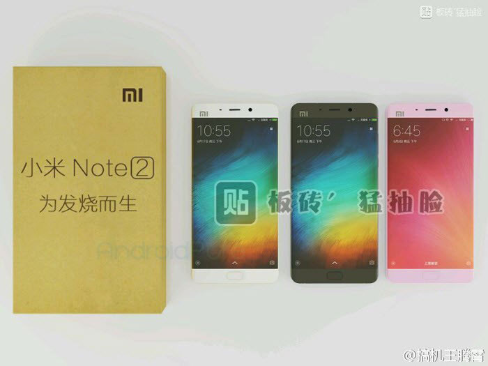 Xiaomi Mi Note 2 : image 5
