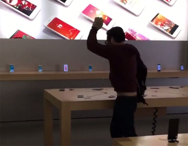 Pétanque Apple Store