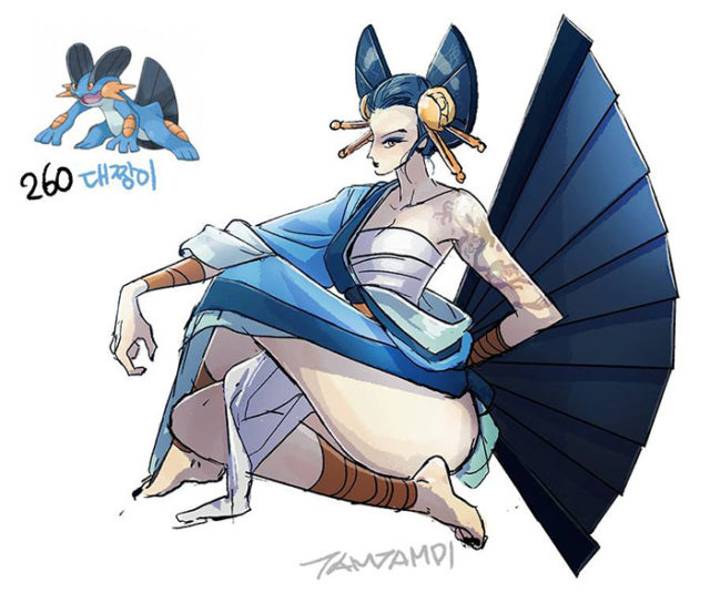 Pokemon Humanoïde : image 1