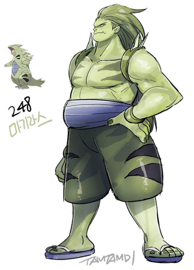 Pokemon Humanoïde : image 6
