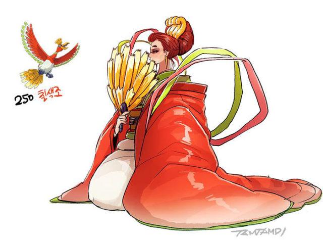 Pokemon Humanoïde : image 7