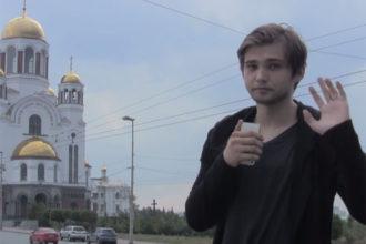 Ruslan Pokémon Go