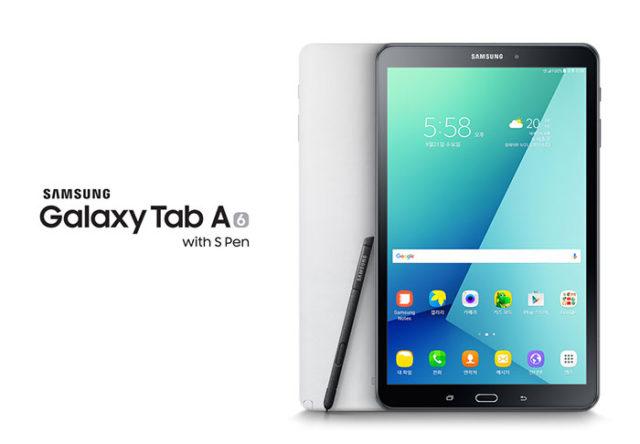 Galaxy Tab A (2016) image 1