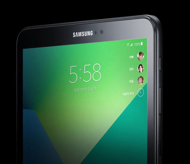 Galaxy Tab A (2016) image 4