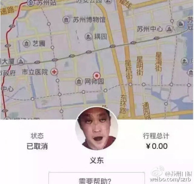 Uber Zombies : image 2