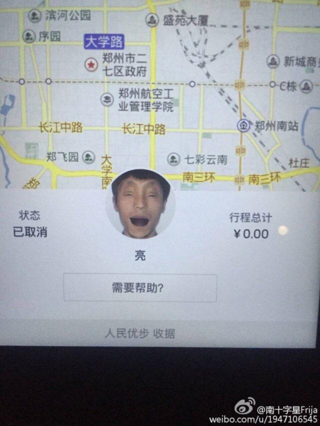 Uber Zombies : image 3
