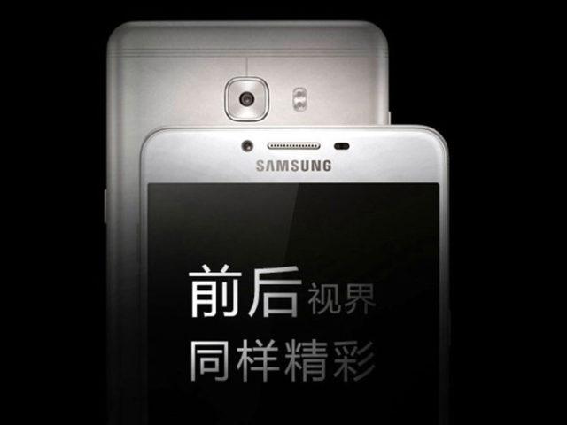 Samsung Galaxy C9 Teaser : image 1