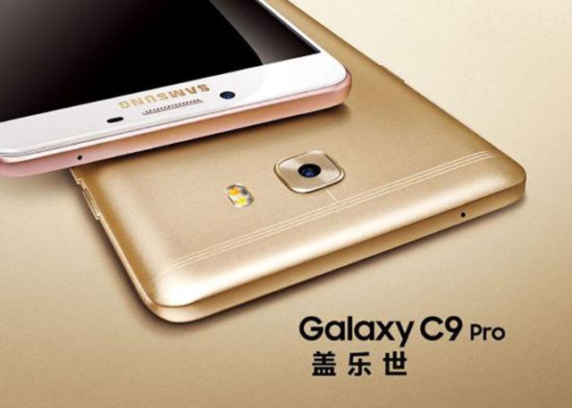 Galaxy C9 : image 1