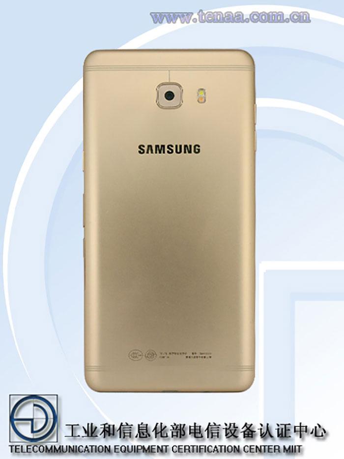Galaxy C9 TENAA : image 3