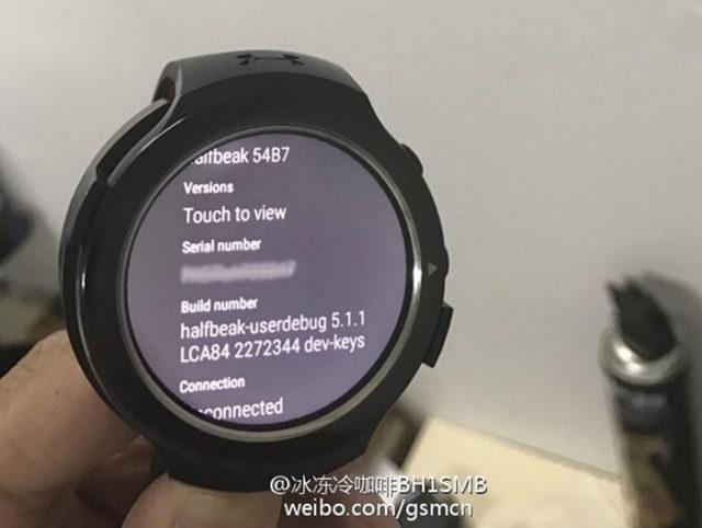 Montre HTC image 1