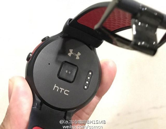 Montre HTC image 2
