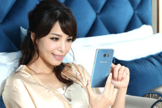 Galaxy S7 Edge bleu : image 1