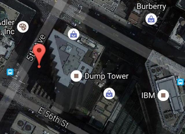 Dump Tower
