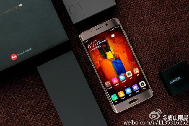 Huawei Mate 9 Pro : image 1