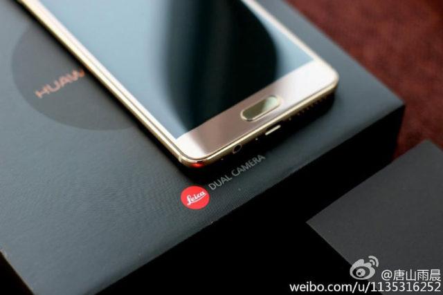 Huawei Mate 9 Pro : image 3