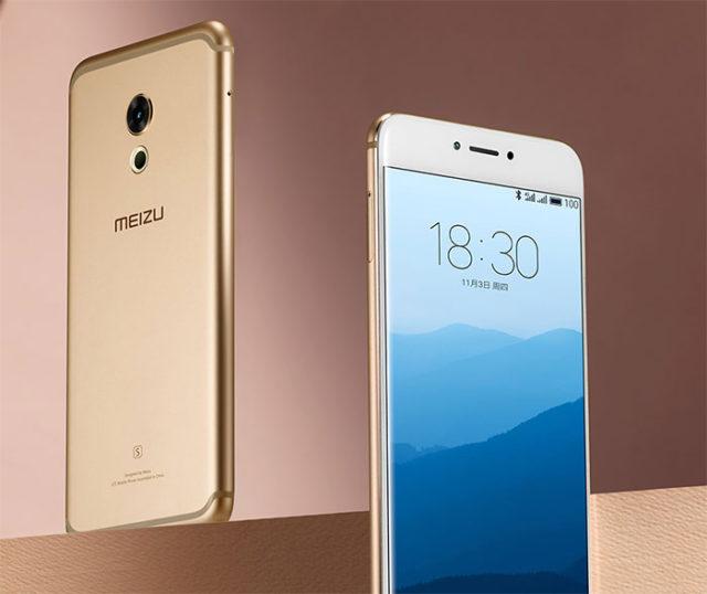 Meizu Pro 6s : image 5