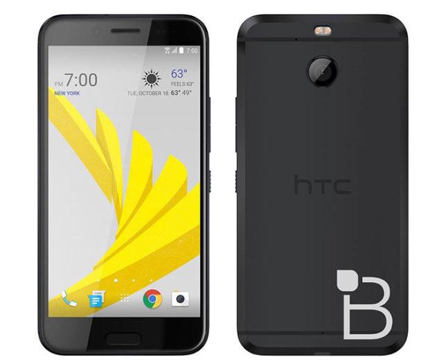 Rendu HTC Bolt : image 1
