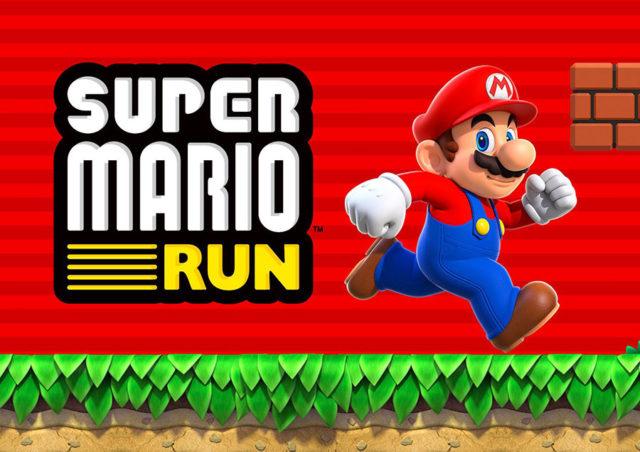Super Mario Run débarquera sur iOS le 15 décembre