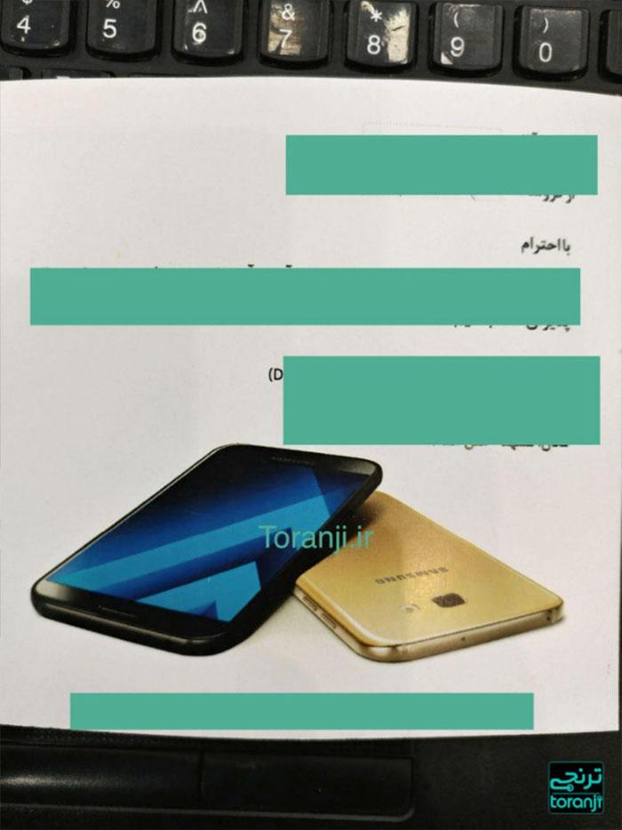 Galaxy A7 2017 : image 2