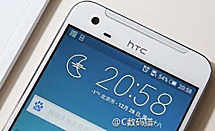 HTC X10 : image 4