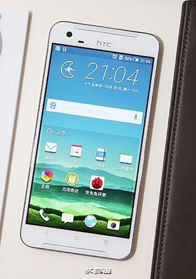 HTC X10 : image 1