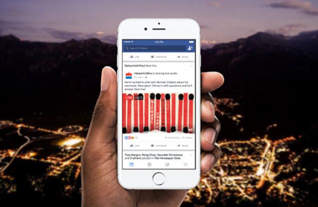 Capture Facebook Live Audio