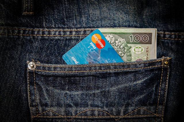 MasterCard IA