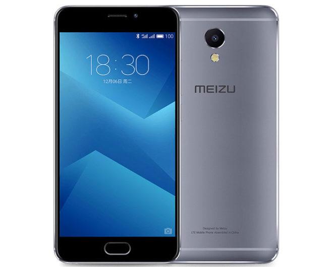 Meizu M5 Note : image 3