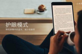 Xiaomi Mi Pad 3 : image 1