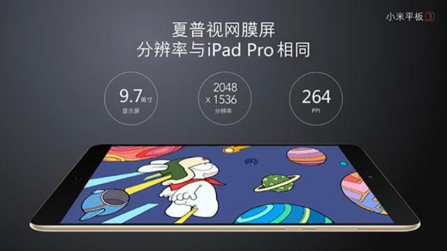 Xiaomi Mi Pad 3 : image 2