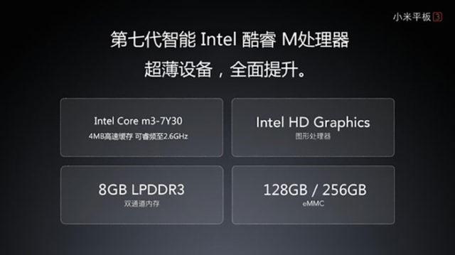 Xiaomi Mi Pad 3 : image 4