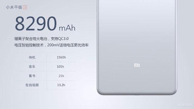 Xiaomi Mi Pad 3 : image 5