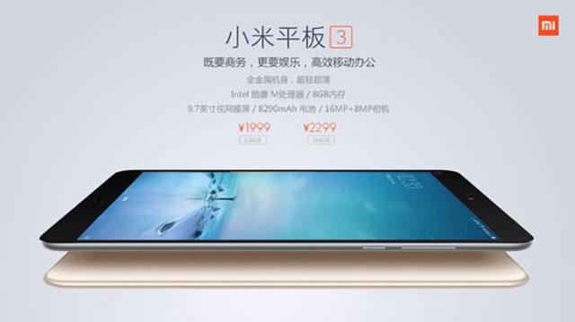 Xiaomi Mi Pad 3 : image 7