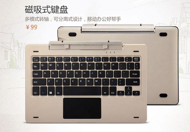 Xiaomi Mi Pad 3 : image 8