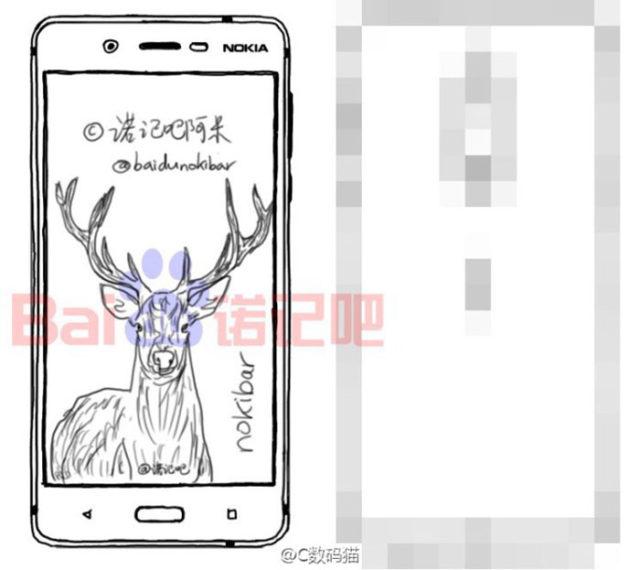 Nokia E1 : image 4