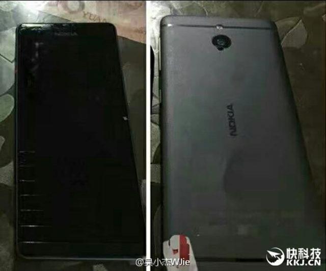 Nokia P : image 2