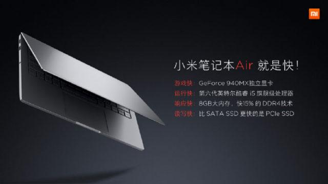 Xiaomi Mi Notebook Air 4G : image 2