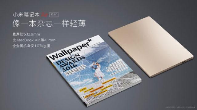 Xiaomi Mi Notebook Air 4G : image 3