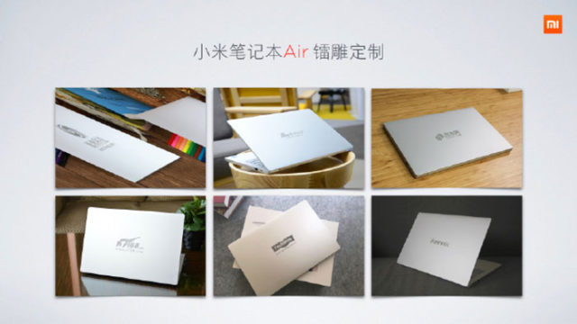 Xiaomi Mi Notebook Air 4G : image 5