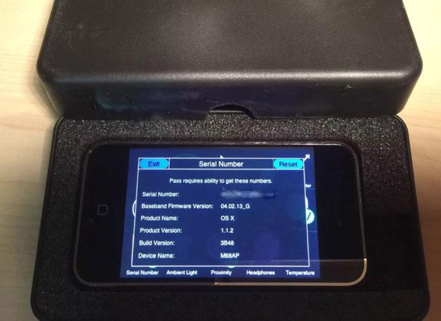 Proto iPhone : image 1