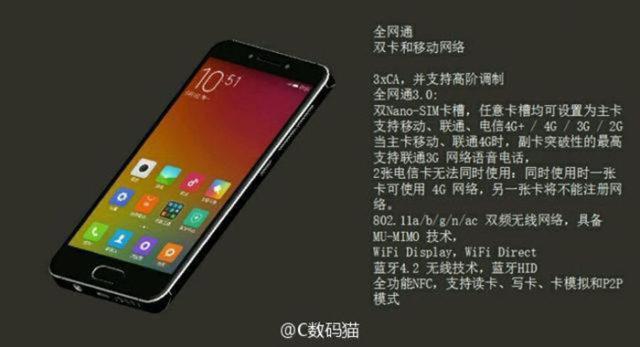 Xiaomi Mi S : image 3