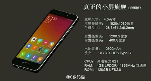 Xiaomi Mi S : image 7