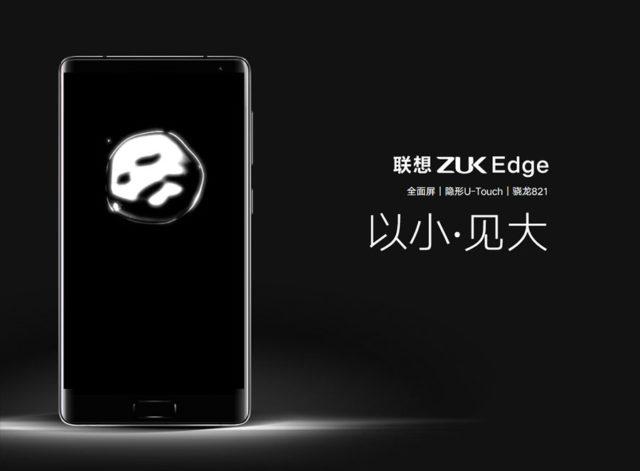 ZUK Edge : image 1